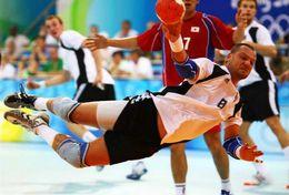 T84-023  ]  Balonmano Handball Handbal,  China Pre-stamped Card,postal Stationery - Handball