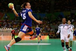 T84-024  ]  Balonmano Handball Handbal,  China Pre-stamped Card,postal Stationery - Handball