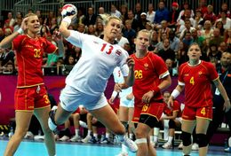 T84-025  ]  Balonmano Handball Handbal,  China Pre-stamped Card,postal Stationery - Handball