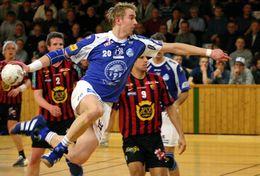 T84-048  ]  Balonmano Handball Handbal,  China Pre-stamped Card,postal Stationery - Handball