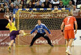 T84-053  ]  Balonmano Handball Handbal,  China Pre-stamped Card,postal Stationery - Handball