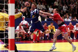 T84-059  ]  Balonmano Handball Handbal,  China Pre-stamped Card,postal Stationery - Handball