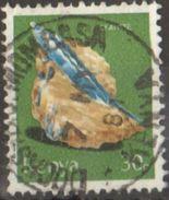 Kenya 1977 Kyanite Fu - Kenya (1963-...)