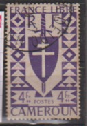 CAMEROUN      N°    259   OBLITERE  ( O 591 ) - Cameroun (1915-1959)