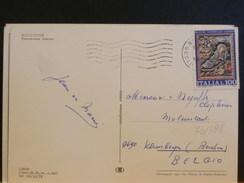 70/398 CP ITALIE  POUR LA BELG. - 6. 1946-.. Repubblica