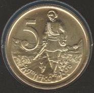 ETHIOPIA 5 Santeem 2000 (2008)  KM# 44. 3 Lion Head - Ethiopia