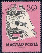 Hongrie 1959 Oblitéré Used Sleeping Beauty La Belle Au Bois Dormant SU - Gebraucht