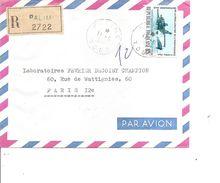 Togo ( Lettre Par Avion Recommandée De 1984 De Palimé Vers La France à Voir) - Togo (1960-...)