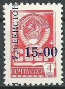 USBEKISTAN 1993 MI-NR. 20 ** MNH - Usbekistan