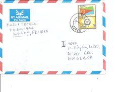 Erythrée ( Lettre Par Avion De 2007 De Keren Vers La Grande-Bretagne à Voir) - Eritrea