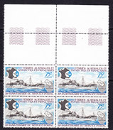 TAAF 1974 25e Ann. Du Service Postal 1v Bl Of 4 (+margin) ** Mnh (36417E) - Franse Zuidelijke En Antarctische Gebieden (TAAF)
