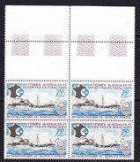 TAAF 1974 25e Ann. Du Service Postal 1v Bl Of 4 (+margin) ** Mnh (36417E) - Ongebruikt