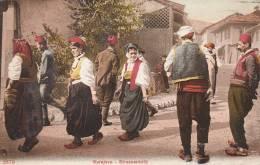 Sarajevo  - Strassenbild - 2 Scan - Yougoslavie