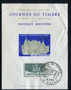 France - Vignettes - Bloc Souvenir Du Havre Non Dentelé, De 1964 , Froissures - Ref JJ 157 - Souvenir Blocks & Sheetlets