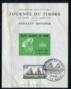 France - Vignettes - Bloc Souvenir Du Havre Non Dentelé, De 1965 , Froissures - Ref JJ 158 - Souvenir Blocks & Sheetlets