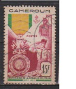 CAMEROUN      N°    296   ( 1 )      OBLITERE  ( O 618 ) - Cameroun (1915-1959)