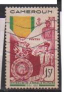 CAMEROUN      N°    296   ( 4 )      OBLITERE  ( O 621 ) - Cameroun (1915-1959)