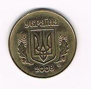 ) OEKRAINE  50 KOPIYOK  2008 - Ukraine