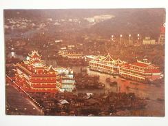Postcard Night Scene At Aberdeen Hong Kong My Ref B21681 - China (Hong Kong)
