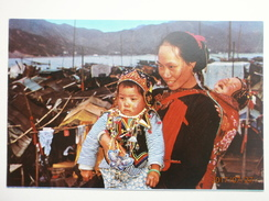 Postcard Hong Kong ? Queer Dress Of Boat Woman And Children My Ref B21685 - China (Hong Kong)