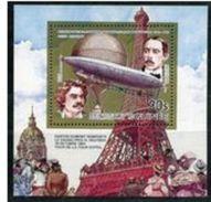 GUINÉE - BF N° 40 ,Oblitéré  BICENTENAIRE PREMIERE ASCENSION EN BALLON , NADAR & SANTOS DUMONT - Zeppelins