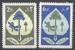 Iran 1962. Scott #1190-1 (MNH) Tree Planting Day. Jour De Plantation D'Arbres * Complet Set - Iran