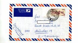 Lettre Cachet ? Sur Chercheur Diamant - África Del Sur (1961-...)