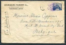 Japan Kyorakuen Nursery Company, Yokohama Cover - Mont St Armand Ghent Belgium. Horticulture - Covers & Documents