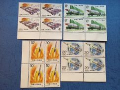 China 1989 T143 Block Building Up Of National Defence Rocket Space Military Truck Militaria Stamps MNH Scott 2245-2248 - Trucks