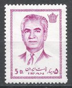 Iran 1967. Scott #1615 (MH) Mohammad Reza Shah Pahlavi - Iran