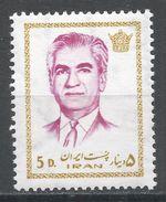 Iran 1972. Scott #1650 (MH) Mohammad Reza Shah Pahlavi - Iran