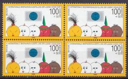 Germany MNH Stamp In A Block Of 4 - Other