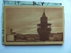 A Muezzin Where ? - Postkaarten