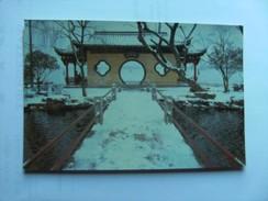 China Pavilion Of Mutual Affinity - China
