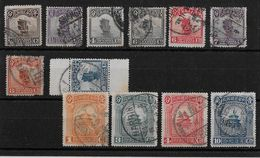 REPUBLIC CHINA POSTAGE → 12pcs Various Stamps - 1912-1949 République