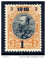 BULGARIA 1910 Surcharge 1 On 3 St. MNH / **.  Michel 76 - 1909-45 Kingdom