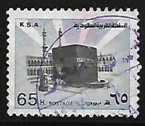 Kingdom Of Saudi Arabia KSA Monument 65H Used Stamp # AR:121 - Monuments