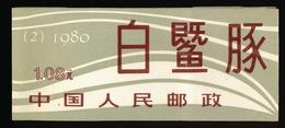 CHINE Carnet / Booklet  = VOIR 2 SCANS - 1949 - ... People's Republic