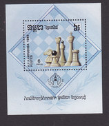 Cambodia, Scott #720, Mint Hinged, Chess, Issued 1986 - Cambodja