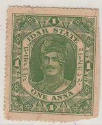 IDAR STATE  1A  Revenue  Type 20  K&M # 201 #  98021  India  Inde  Indien Revenue Fiscaux - Idar