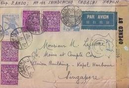 N° 380 C X 2 Et 380 E X 4 Obl. 2.6.48 Tokyo, Lettre Par Avion Pour Singapour + Bande De Censure - Covers & Documents
