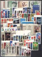 Russia 1975 Annata Completa / Complete Year Set O/Used VF/F - 1923-1991 URSS