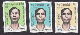 Cambodia, Scott #749-751, Mint Hinged, Tou Samouth, Issued 1987 - Cambodia