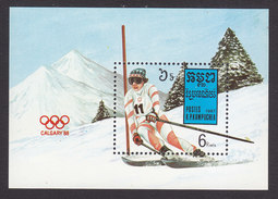 Cambodia, Scott #759, Mint Hinged, Winter Olympics, Issued 1987 - Cambodia