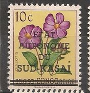 CONGO SUD-KASAI 1-V MH Neuf * 1 Point/ Punt Op Kasai - South-Kasaï