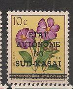 CONGO SUD-KASAI 1 MNH NSCH ** - Sud-Kasaï
