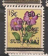 CONGO SUD-KASAI 4 MNH NSCH ** - Sud-Kasaï