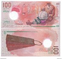 Maldives 100 Rufiyaa P-new 2015/2016 UNC - Maldives