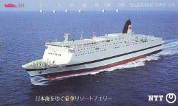 Télécarte JAPON * BATEAU * PHONECARD JAPAN * SHIP (1459) TK *  * SCHIFF * Schip - Boot - Barco - Boats