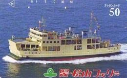Télécarte JAPON * BATEAU * PHONECARD JAPAN * SHIP (1492) TK *  * SCHIFF * Schip - Boot - Barco * CINEMA - Schiffe
